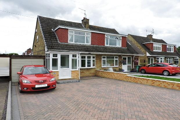 3 Bedrooms Semi Detached House for sale in Westerfield Way, Silverdale, Nottingham, NG11