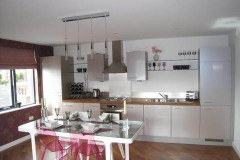 2 bedroom apartment for sale - KASSAPIANS, ALBERT STREET, BAILDON, SHIPLEY, BD17 6AY