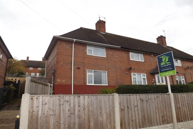 2 Bedrooms End Of Terrace House for sale in Leybourne Drive, Bestwood, Nottingham, NG5
