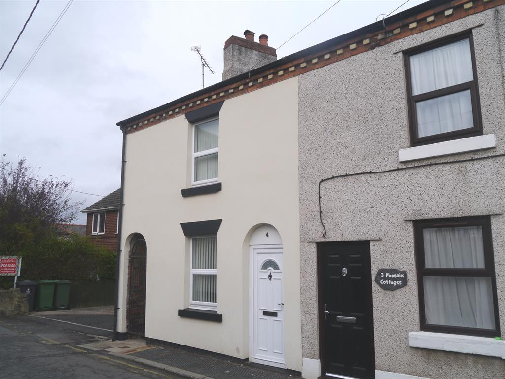 2 Bedrooms End Of Terrace House for sale in Phoenix Cottages, Top Road, Summerhill, Wrexham, LL11 4TD
