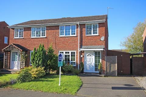 3 bedroom semi-detached house for sale - Spring Lane, Radford Semele, Leamington Spa