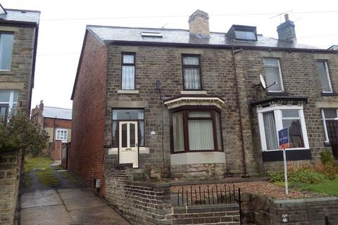 3 bedroom end of terrace house to rent - Wadsley Lane, Sheffield - REDUCED AGENCY FEES FOR NOVEMBER APPLICATION