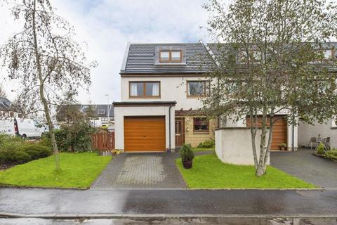 5 bedroom end of terrace house for sale - 16 New Abbey Road, Gartcosh, Glasgow, G69 8AD