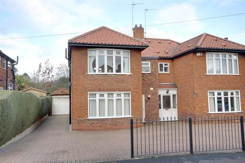 3 bedroom semi-detached house for sale - St. Andrews Mount, Kirk Ella, Hull