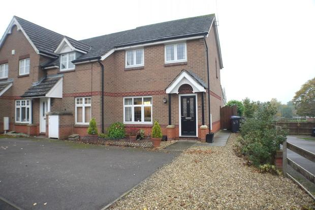 3 Bedrooms End Of Terrace House for sale in Tymecrosse Gardens, Market Harborough, LE16