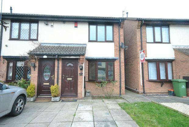 2 Bedrooms End Of Terrace House for sale in Castle Court, Castle Street, Grimsby