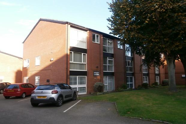 1 Bedroom Flat for sale in Ashleigh Gardens, Ashleigh Road, off Narborough Road, Leicester, LE3