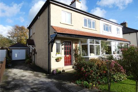 4 bedroom semi-detached house for sale - Ferncliffe Drive, Baildon, West Yorkshire