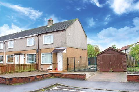2 bedroom house for sale - Deveron Road, Bearsden