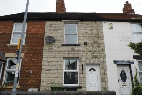 2 bedroom terraced house for sale - Old Town Lane, Pelsall, Walsall