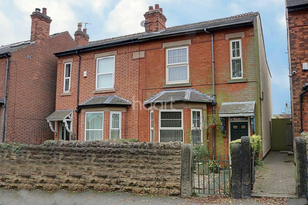 3 Bedrooms Semi Detached House for sale in Holme Road, West Bridgford, Nottingham