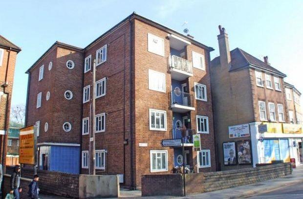 1 Bedroom Flat for sale in O' Day Court, Acton, London W3