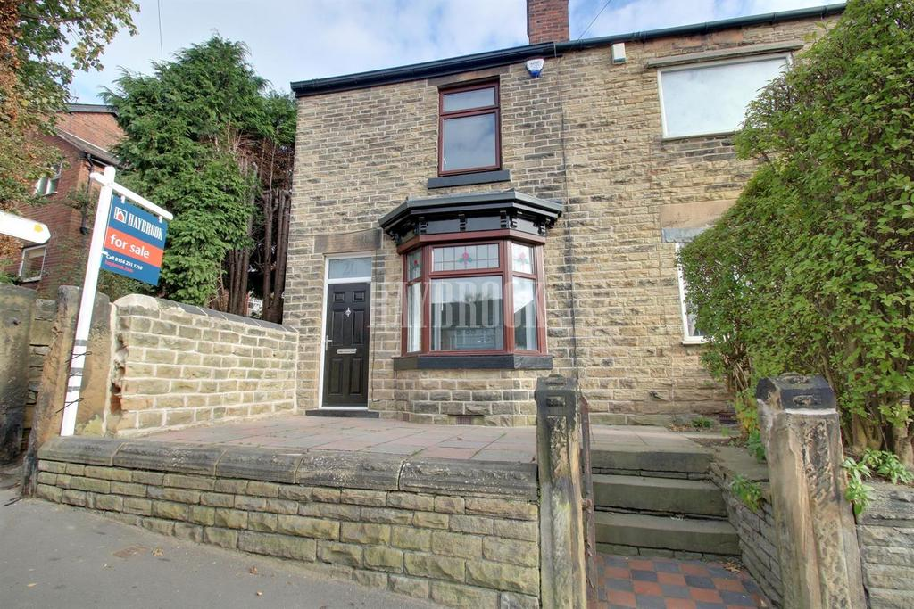 2 Bedrooms Semi Detached House for sale in Sothall Green, Beighton