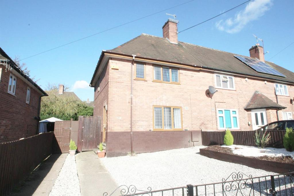 3 Bedrooms End Of Terrace House for sale in Teviot Road, Bestwood, Nottingham.
