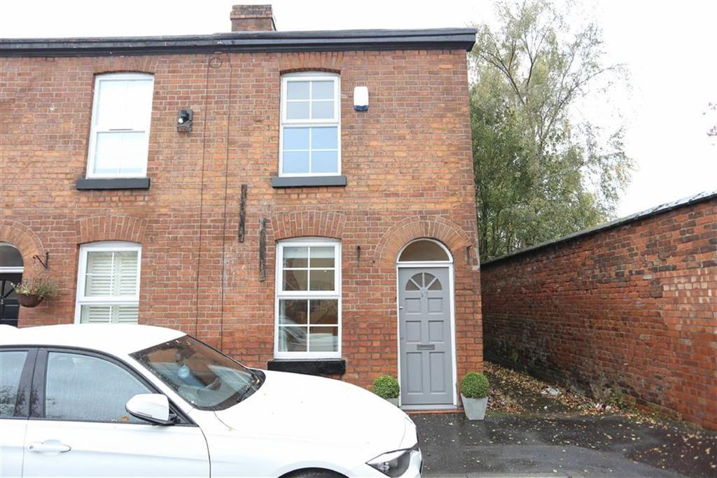 2 Bedrooms End Of Terrace House for sale in Vicker Grove, West Didsbury, Manchester