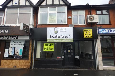 Retail property (high street) to rent - Blackpool Road Fulwood PR2 3AA
