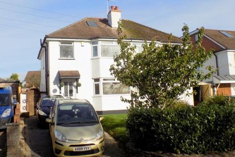 3 bedroom semi-detached house for sale - Beacon Heath, Exeter