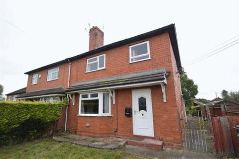 4 bedroom semi-detached house to rent - Broomfield Road, Newport