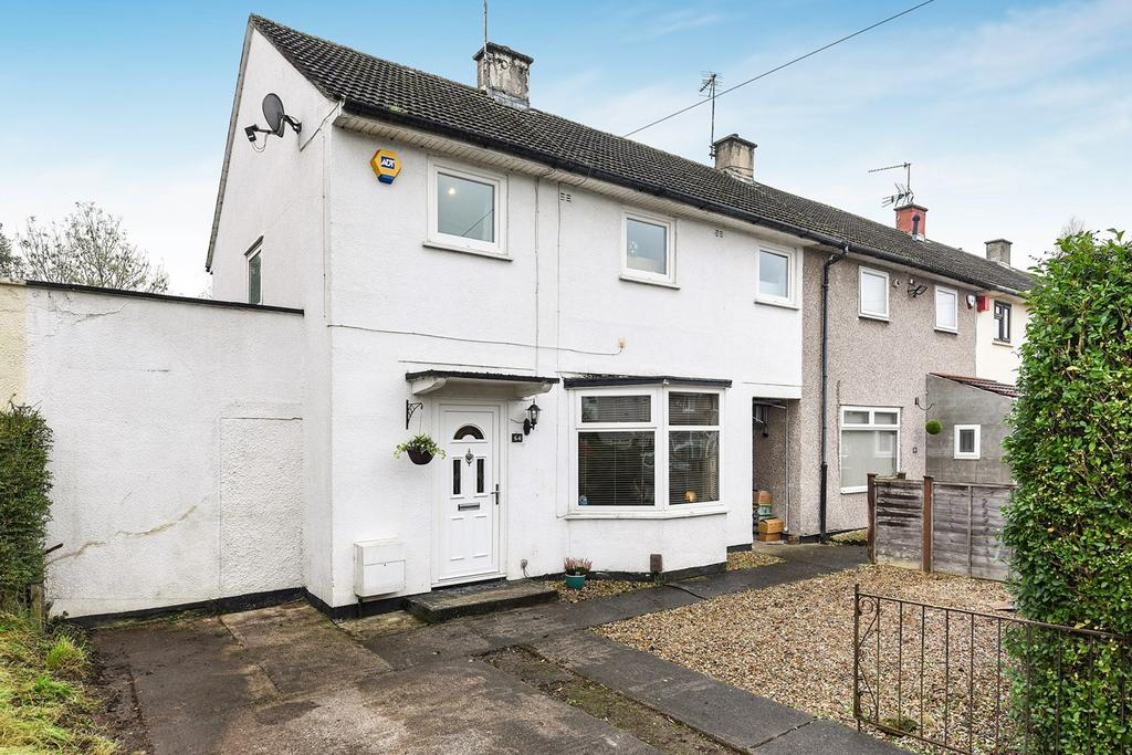 3 Bedrooms End Of Terrace House for sale in Swanmoor Crescent, Brentry, Bristol, BS10