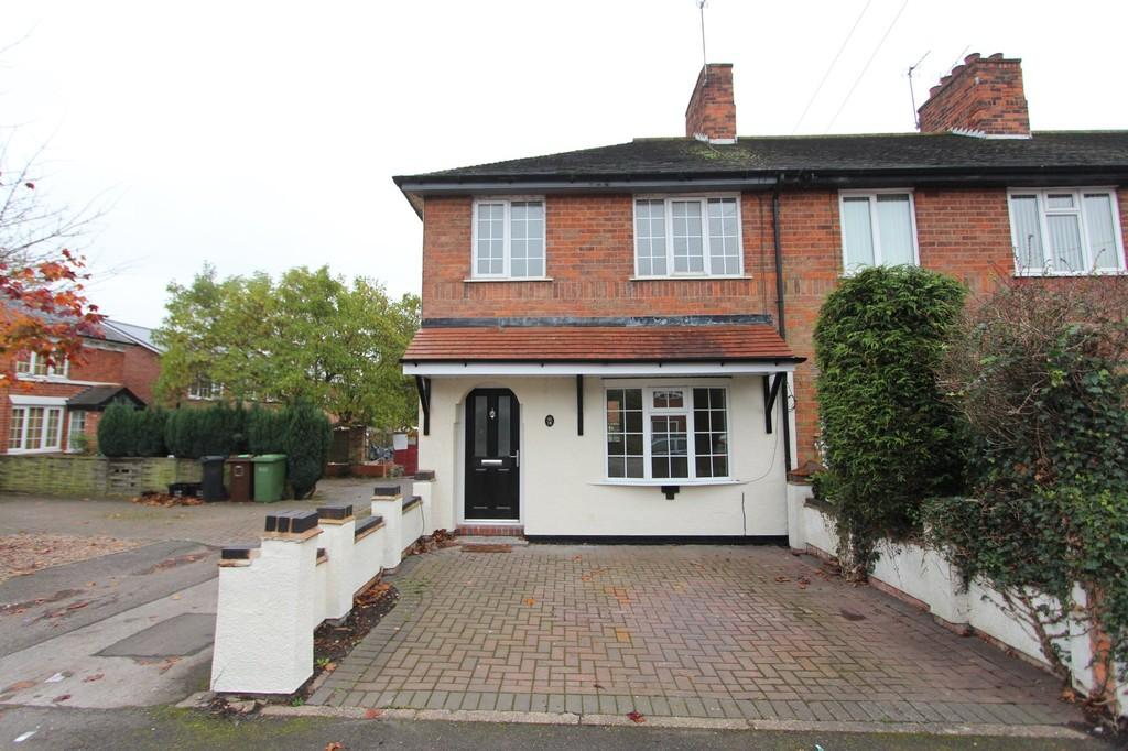 3 Bedrooms End Of Terrace House for sale in Copt Heath Croft, Knowle