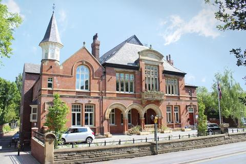 2 bedroom flat for sale - The Reform Club, Heaton Moor