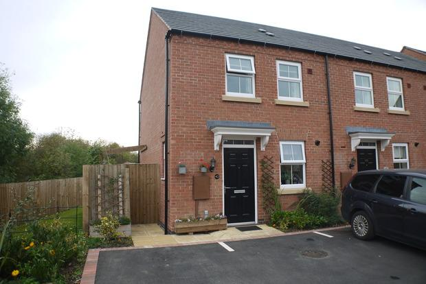 2 Bedrooms End Of Terrace House for sale in Longbreach Road, Kibworth Harcourt, Leicester, LE8