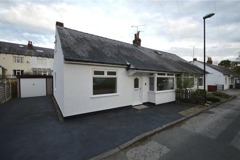 2 bedroom semi-detached bungalow for sale - Tranbeck Road, Guiseley, Leeds, West Yorkshire