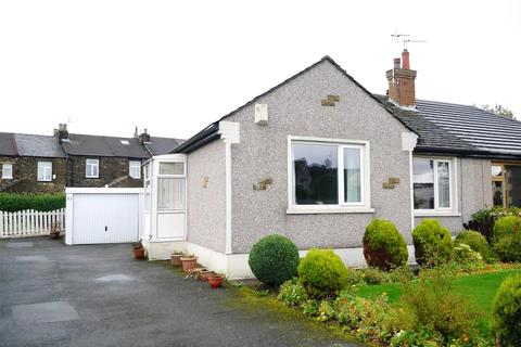 2 bedroom semi-detached bungalow for sale - Acre Drive, Eccleshill, Bradford, BD2 2LS