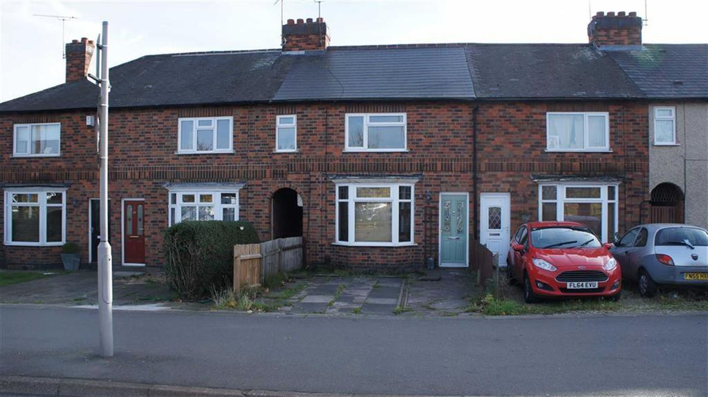 2 Bedrooms Town House for sale in Blaby Road, South Wigston