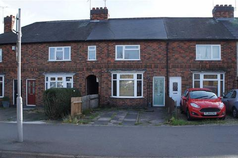 2 bedroom townhouse for sale - Blaby Road, South Wigston