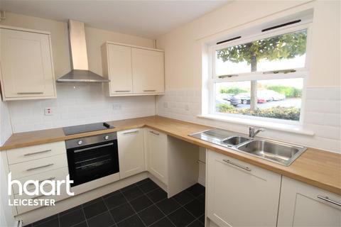 2 bedroom flat to rent - Villers Court