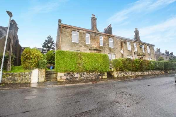 2 Bedrooms Flat for sale in 48 Gateside Street, West Kilbride, KA23 9BB