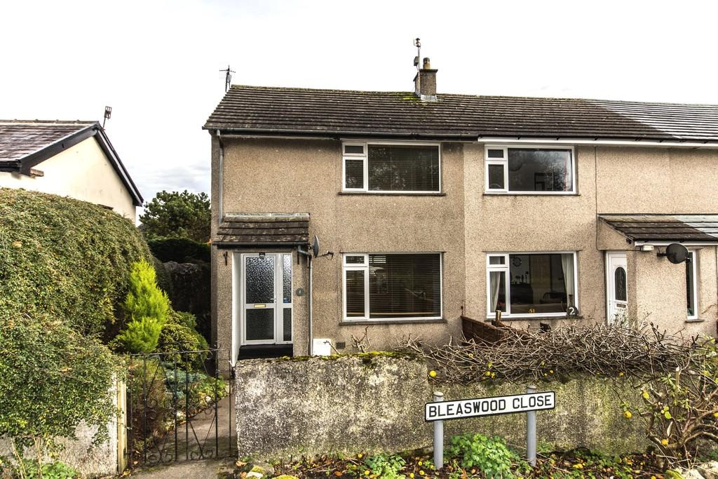 2 Bedrooms End Of Terrace House for sale in 1 Bleaswood Road, Oxenholme