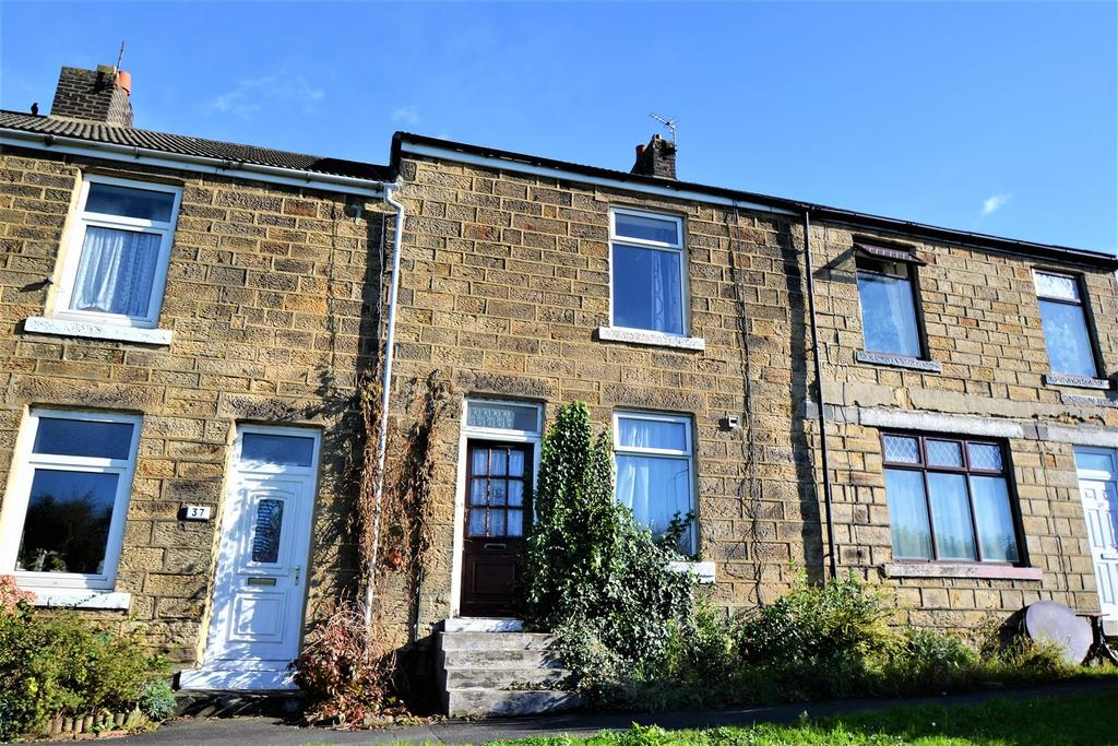 2 Bedrooms Terraced House for sale in Rogerson Terrace, Croxdale