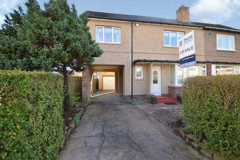 3 bedroom semi-detached house for sale - 14 St. Andrews Avenue, Bishopbriggs, Glasgow, G64 2EE