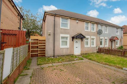 2 bedroom flat for sale - Chestnut Avenue, Newcastle Upon Tyne