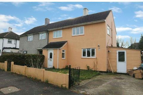 3 bedroom semi-detached house for sale - Hawkchurch Road, Reading