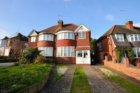 3 bedroom semi-detached house to rent - Ridgacre Road, Quinton