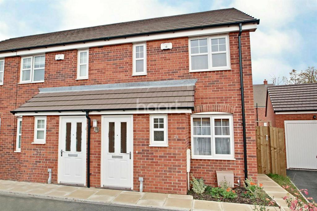 2 Bedrooms End Of Terrace House for sale in Meadows Drive, Selly Oak