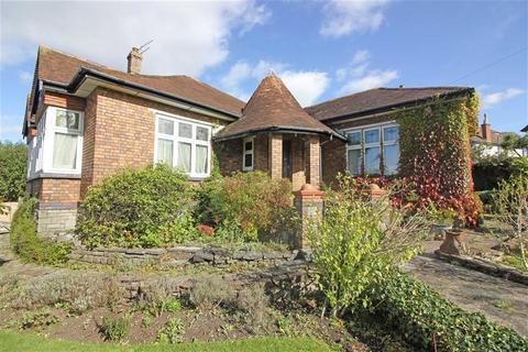 4 bedroom detached bungalow for sale - Park Grove, Henleaze, Bristol