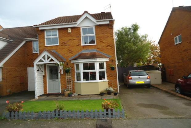 3 Bedrooms End Of Terrace House for sale in Galahad Close, Leicester Forest East, LE3