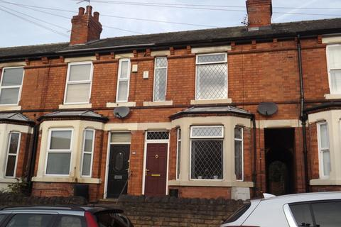 2 bedroom terraced house for sale - Bannerman Road, Bulwell, Nottingham , NG6