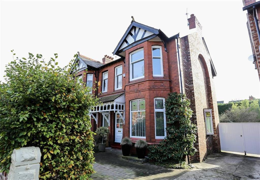 3 Bedrooms Semi Detached House for sale in Edgeley Road, Edgeley, Stockport