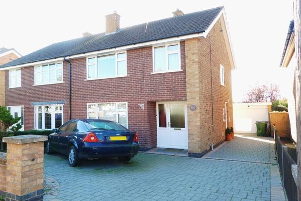 3 Bedrooms Semi Detached House for sale in Martin Avenue, Barrow upon Soar, Loughborough, LE12