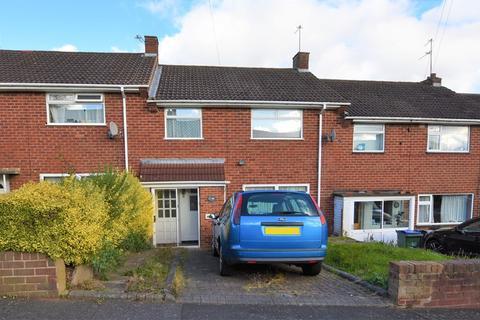 3 bedroom terraced house for sale - Worcester Road, Oldbury