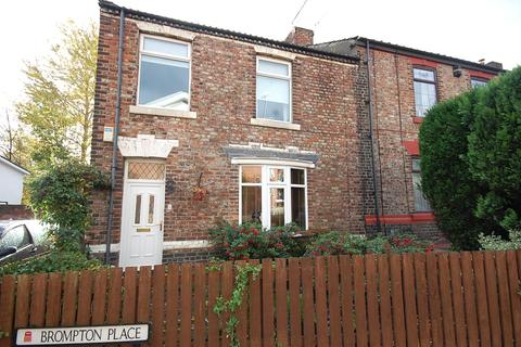 3 bedroom end of terrace house for sale - Dunston