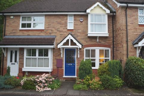 2 bedroom mews to rent - Hornbeam Drive, Coventry