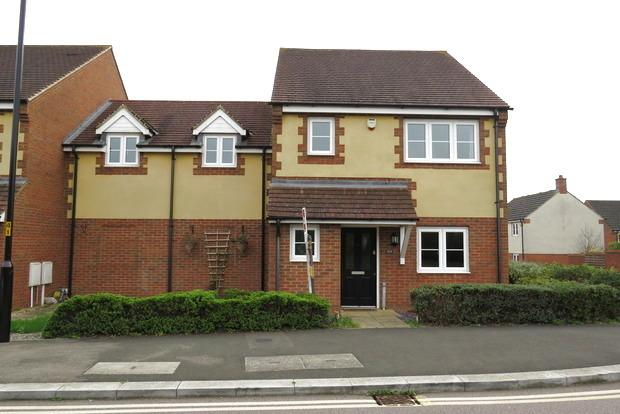4 Bedrooms Semi Detached House for sale in St. Crispin Drive, St Crispins, Northampton, NN5
