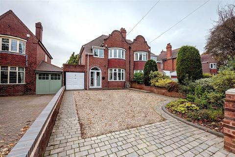 5 bedroom semi-detached house for sale - Aldridge Road, Walsall