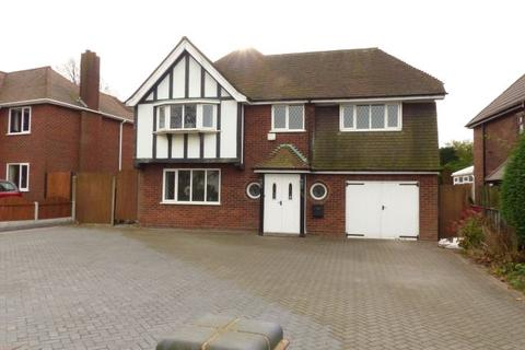 5 bedroom detached house for sale - Sutton Road,Walsall,West Midlands